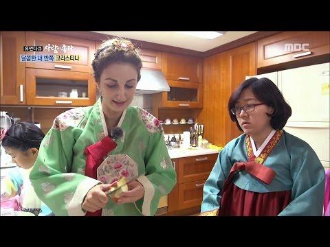 [Human Documentary People Is Good] 사람이 좋다 - Christina celebrate Chuseok 20161002