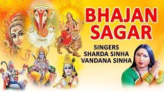 Download BHAJAN SAGAR HINDI BEST BHAJANS BY SHARDA SINHA I FULL AUDIO SONGS JUKE BOX 3Gp Mp4