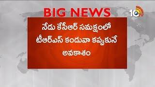 కారెక్కనున్న రామగుండం ఎమ్మెల్యే | Ramagundam MLA Likely To Join In TRS | Korukanti Chander