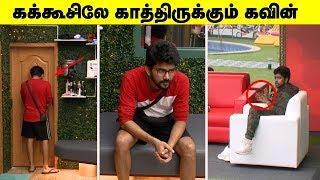 Bigg Boss 3 Tamil Day 25   மீராவை ஆபாசமாக கிண்டல் செய்த SANDY !! FUNNY TROLL REVIEW