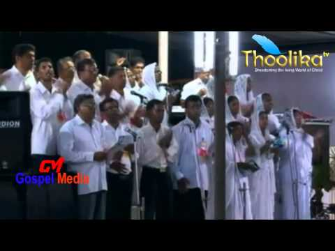 Church of God 91st General Convention -   2014 - Day -  6