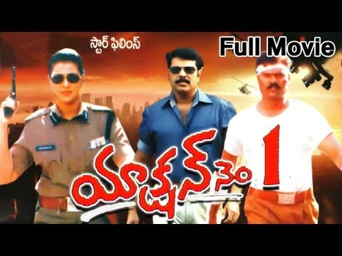 Action No. 1 Full Length Telugu Movie