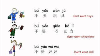 Pre School Mandarin Lesson1