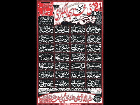 Live  Mjalis Aza 21 May Markazi Imam Bargah Sarpak Chakwal 2019