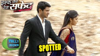 (Video) Viplav And Dhani Spotted In Jungle | Ishq Ka Rang Safed | Colors