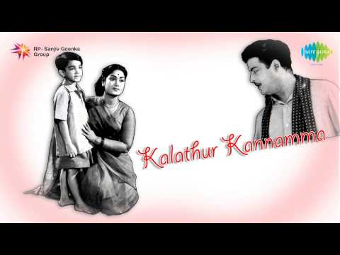 Kalathur Kannamma | Aadatha Manamum Song video