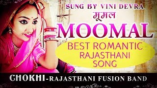 Rajasthani Fusion | Moomal | Chokhi | Vini Devda | Fusion Music | Roots Of Pushkar Records