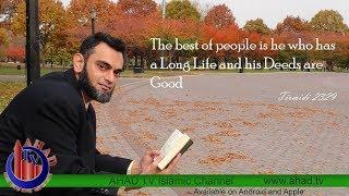 5 Pillars of Islam  - Shaikh Ammar Saeed  AHAD TV [ Islamic Channel ]
