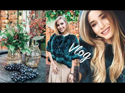 МОЯ ЖИЗНЬ, МЫСЛИ /ПОЕЗДКА в ПИТЕР |АВСТРИЙСКАЯ КОСМЕТИКА | Fashion VLOG Sadovskaya for GEPUR