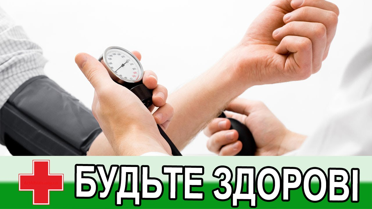 Fitospray для похудения и отзывы о 71