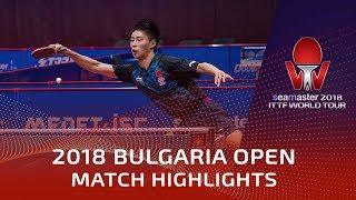 Xu Haidong vs Patryk Zatowka | 2018 Bulgaria Open Highlights (U21-1/4)