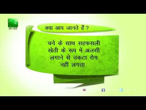 Green Gyan- Kya Aap Jante Hain- Fact 5 Green TV