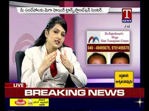 Hair Transplantation in Hyderabad (Dr Rajeshwari MD DVL, Hair Transplant Surgeon)