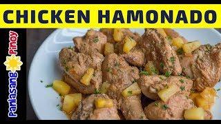Chicken Hamonado - Panlasang Pinoy