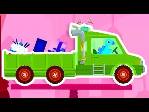 Динозавр катается на грузовике. Динозавры мультик. Машинки мультик. Грузовик для детей Машинка вилли