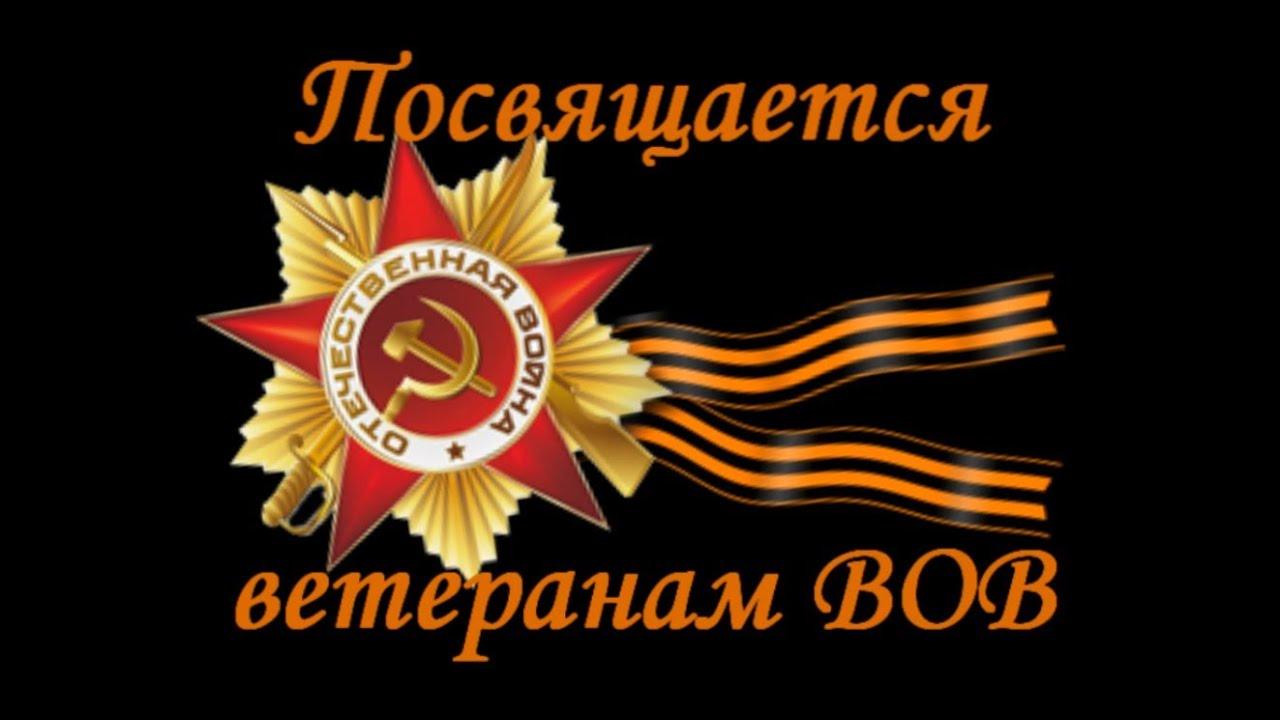 День победы открытки 70 лет победы