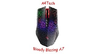 Unboxing mouse [A4Tech Bloody Blazing A7]