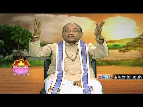 Garikapati Narasimha Rao | Nava Jeevana Vedam| Full Episode 1428 | ABN Telugu