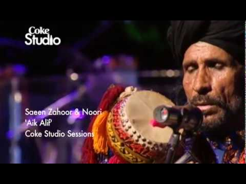 Coke Studio Sessions Featuring Saieen Zahoor and Noori Produced by Rohail Hyatt.