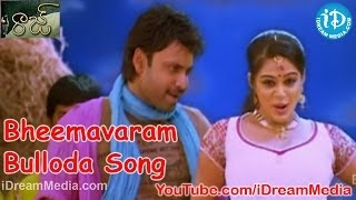 Raaj - Raaj Telugu Movie Songs - Bheemavaram Bulloda Song - Sumanth - Priyamani - Vimala Raman