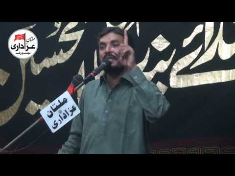 Zakir Baqir Raza Sadique I  Majlis 21 Safar 2018 | Alang Dolat Gate Multan I