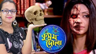Download Rupkathar Valo Manuser Pechone Lukiye Ache Kon Rup? | Kusum Dola | Star Jalsha | Chirkut Infinity 3Gp Mp4