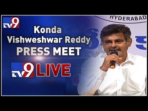 Congress Konda Vishweshwar Reddy Press Meet LIVE || Telangana Election Results - TV9