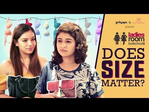 Girliyapa's Ladies Room Bakchodi E03   Does Size Matter? feat. Nidhi Bisht & Nidhi Singh thumbnail
