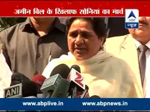 Central copied land acquisition ordinance drafted by UP govt. in 2013 land bill : Mayawati