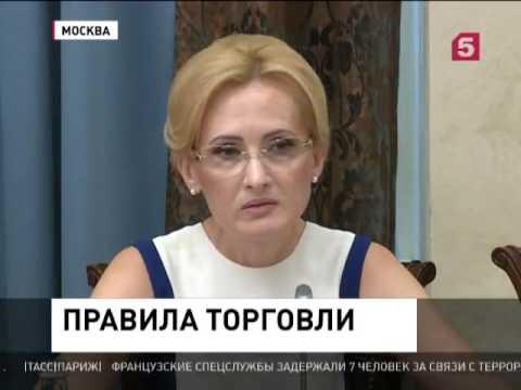 Депутаты Госдумы попросят ФАС проверить долю крупных ритейлеров в регионах