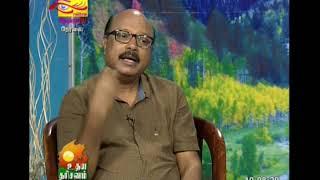Udaya Darshanam - 2019-02-07