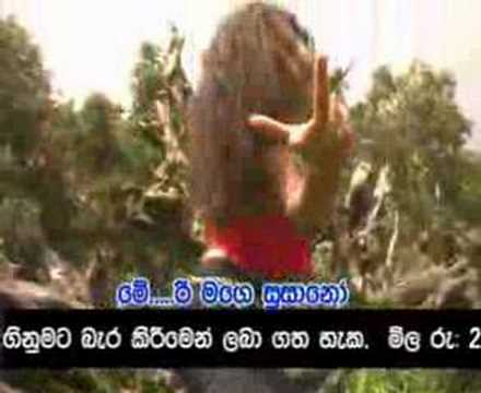 Krs Sinhala Karaoke ♫ Krs-vol 1~  25 video