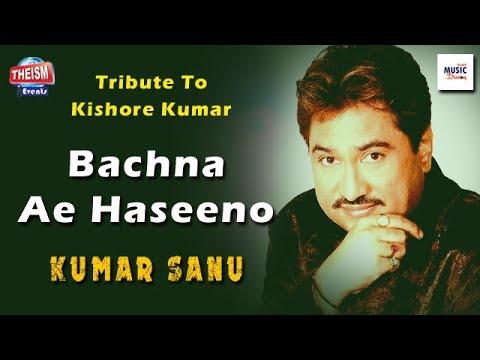 Bachna Ae Haseeno   বাচনা অ্যায় হাসিনো   Kumar Sanu   Kishore Kumar