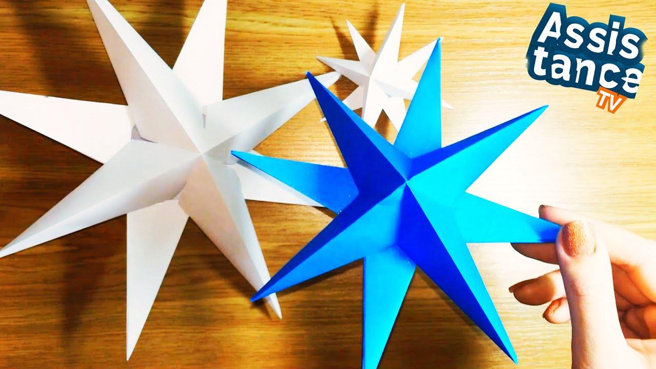 Новогодние звезда объемная своими руками