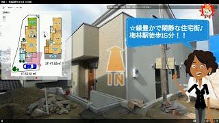 ◆LIGNAGE 早良区野芥18-1期 全4棟(2019年12月完成)◆-福岡市早良区野芥5丁目46-外観