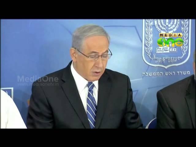 Benjamin Netanyahu warns civilians to leave Gaza immediately