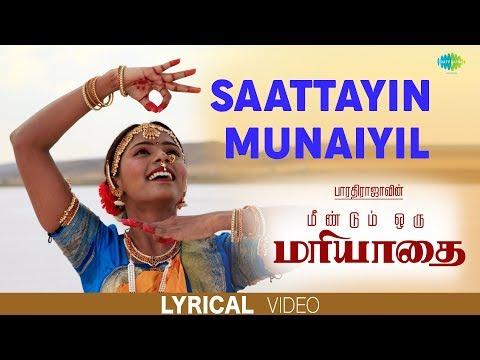 Saattaiyin Munaiyil | Lyrical Video | OM | Bharathirajaa | Yuvan Shankar Raja | Kabilan Vairamuthu