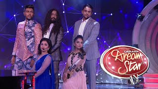 Dream Star Season 09 | 15th August 2020