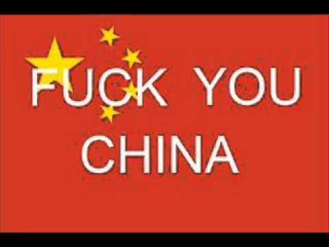 【中國倒檯暴民滅亡】fuck China Chink video