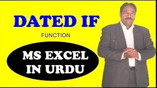 datedif formula in excel in urdu | excel tutorial | excel formulas and functions in urdu
