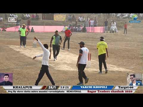Semi Final 2 | Khalapur Vs Varachi Khopoli | Sagar Traders Chashak 2020 | Vavoshi