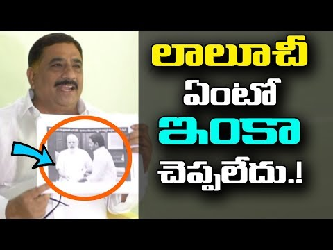 Minister Kalva Srinivasulu Comments on YCP & BJP Alliance | AP Political News | IndionTvNews