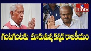 Karnataka Politics : Governor Vs CM Kumaraswamy   hmtv