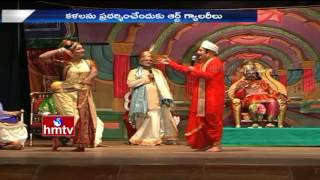 Special Focus On Arts and Cultural Strategies & Venues In Hyderabad   HMTV