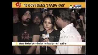 Sadda Haq - Sadda Haq team protests against ban