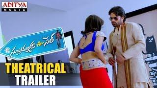 Download Subramanyam For Sale Theatrical Trailer - Sai DharamTej, Regina Cassandra 3Gp Mp4