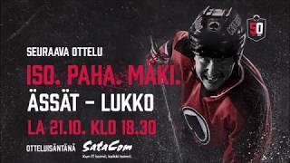 Ässät - Lukko lauantaina 21.10. klo 18:30