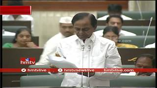 CM KCR Talk about Kallu Geetha Karmikulu In Telangana Assembly  | hmtv