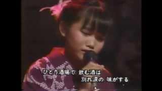 美空ひばりさんの「悲しい酒」緑子 小5 11歳 テレビ出演映像