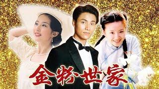 【话很多的小姐姐们】神仙姐姐刘亦菲在15岁时拍的这部剧,竟成为一代经典